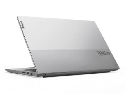 Lenovo ThinkBook Notebook 15,6″